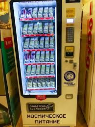 Weaknesses Of Vending Machines Stunning Vending Machine Selling Space Food Picture Of Hotel Cosmos Moscow