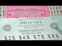 Repeat 29 07 19 To 03 08 19 Om Lucky And Pappu Lotto Kalyan
