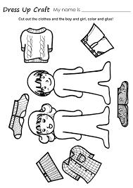 Boy And Girl Printable Template Jowo