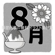 タイトル文字 季節行事の無料イラスト素材集