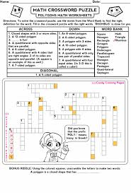Math Worksheets For Middle School Fun Christmas Crossword Hard ...
