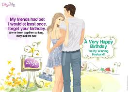 Happy Birthday Ecard Text Message Happy Birthday Online Card