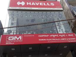 Led Lights Distributors In Bangalore