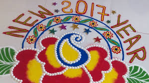 Rangoli Designs Images 2017