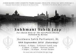 Sukhmani Sahib Path Invitation Sms Invitationjpgcom