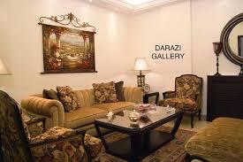 Small Picture Darazi Gallery Home Facebook