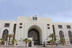 الجامعة العربية المفتوحة تستوفي متطلبات المراجعة المؤسسية - صحيفة الأيام  البحرينية