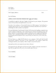 Job Letter Sample 24 Job Application Letter Sample Pandora Squared 15