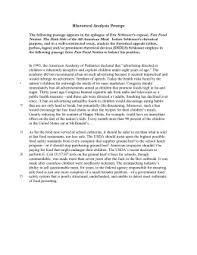 elcap summer reading assignment fast food nation essay prompt option