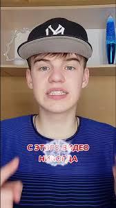 Alex Sozonov के लोकप्रिय वीडियो खोजें।   TikTok