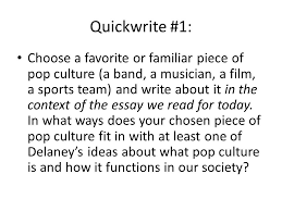 reflexive essay attendance homework template sample cover letter research paper on plant tissue culture popular culture essay ideas example list of mba project