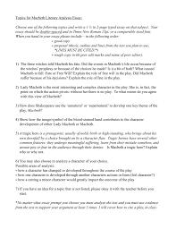 topics for macbeth final essay