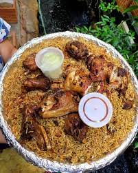 Selain nasi kebuli, pihak istana juga menyuguhkan nasi mandi, yaitu menu asli dari timur tengah yang berasal dari yaman. Rienskitchen Home Facebook