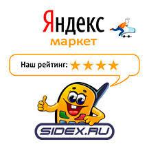 <b>Кастрюля ВСМПО-Посуда Гурман-Профи 330335</b> 3,5 л - купить г ...