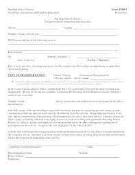 Sample Field Trip Letter To Parents Energycorridor Co
