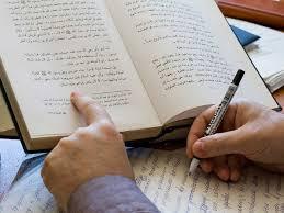 Блог компании Предметика Каким образом написать диплом без плагиата Каким образом написать диплом без плагиата