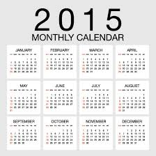 free printable 2015 monthly calendar with holidays yearly calendar 2015 templates free printable