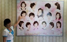 في كوريا قصات شعر مصرح بها رسميا من قبل الدولةوشرطة