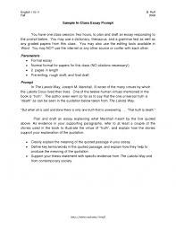 cover letter example of draft essay example of a narrative essay  cover letter cover letter template for example of a rough draft essay essays on comparison xexample