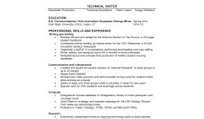 Great Skills To Put On Resume Not To Include In Resume