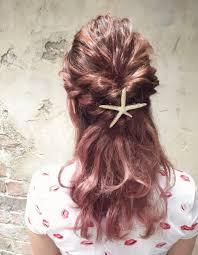 ロングハーフアップアレンジtyー95 ヘアカタログ髪型ヘア