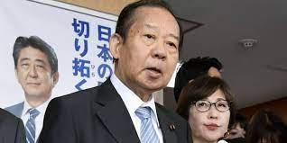 自民党 幹事 長 歴代