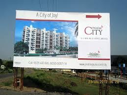 Real Estate Hoarding Design Samples Ravi Karandeekars Most Interesting Flickr Photos Picssr