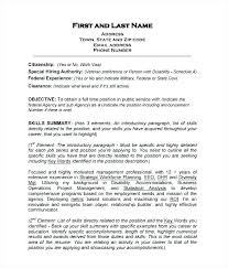 Resume Template Blank Form Resume Format For Applying Job Job Resume Template Blank Resume