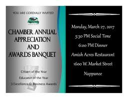 annual appreciation awards banquet invitation nappanee chamber annual dinner invitation for newsletter