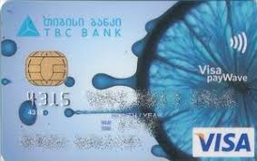 Upon qualifying, the debt card will be mailed to the custodial customer. Bank Card Tbc Bank Tbc Bank Georgia Col Ge Vi 0004