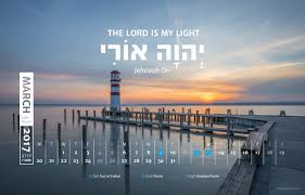 Light Of God In Hebrew Names Of God Jehovah Ori The Lord Is My Light Herbew