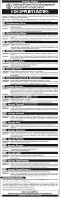 government of national power parks management company government of national power parks management company private limited jobs dawn jobs ads 24 2015