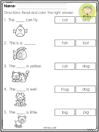 Kindergarten phonics worksheets will help grow your child's reading skills with fun and memorable pictures and stories. Kindergarten Read And Write Freebie Kindergarten Reading Worksheets Kindergarten Reading Kindergarten Phonics Worksheets