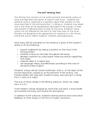 act writing prompts utica  the act writing test the writing test consists of one writing prompt