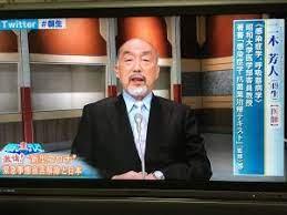 仁木 芳 人 医師
