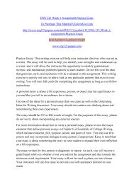 005 Essay Example Page 1 How To Incorporate Quotes In Thatsnotus