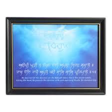aukhi ghadi na dekhan dayi frame