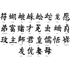 Japanese kanji elements set vector