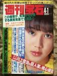 増田恵子の最新おっぱい画像(18)