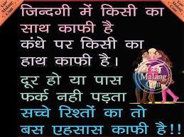 Life Quotes In Hindi Images Hindi Life Changing Quote Hindi