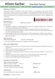 Substitute School Teacher Resume Example. Teaching Resume Samples