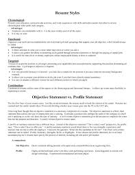 Resume Template Emphasizing Skills Resume Objective For Bartending