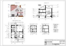 Курсовые и Дипломные проекты коттеджей Чертежи и проекты  Курсовой проект по архитектуре на тему Двухэтажный одноквартирный жилой дом