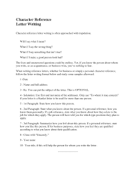 Beautiful Professional Character Reference Letter Template Images