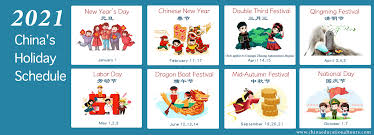 china public holiday calendar in 2021