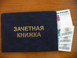 Педагога техникума Балашова осудили за продажу дипломной студенту Педагога техникума осудили за продажу дипломной студенту