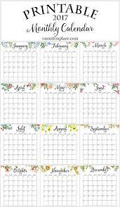 2017 printable calendar monthly