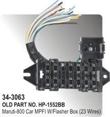 fuse box maruti 800 car mpfi flasher box 23 wires hp 34 fuse box maruti 800 car mpfi flasher box 23 wires hp 34 3063
