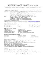 Singer Resume Sample 60 Baker Resume Sample Wisconsin Bakers Resume Examples Find The 2