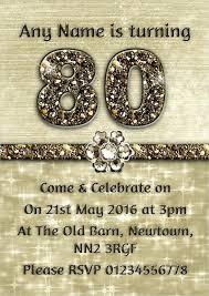 80th Birthday Invitation Templates Free Download Green Birthday